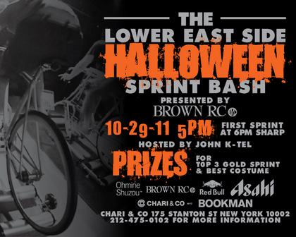2011-HALLOWEENFLYER-WIDE-FINAL.jpg